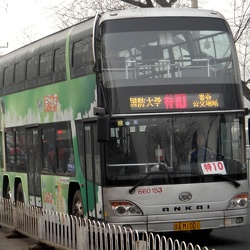 Ankai HFF6120GS01C Double Deck LNG