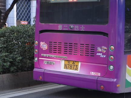 ZK6120CHEVNPG4-Ext-2Bus-RearDecal