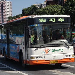 Guangzhou Bus, Guangdong, China 广州公交