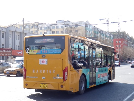 HFF6109G03EV1-Harbin-Ext-Rear