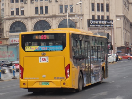 HFF6109G03EV14-Harbin-Ext-Rear