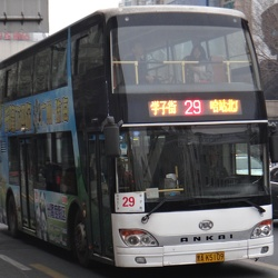 Ankai HFF6115GS01C Double Deck CNG