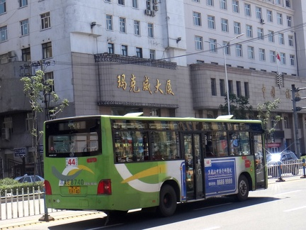 Huanghai-DD6109S05F-Harbin-Ext-Rear