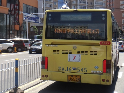 XML6105J18CN-Harbin-Ext-Rear-B