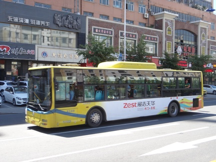 XML6125J18CN-Harbin-Ext-Side