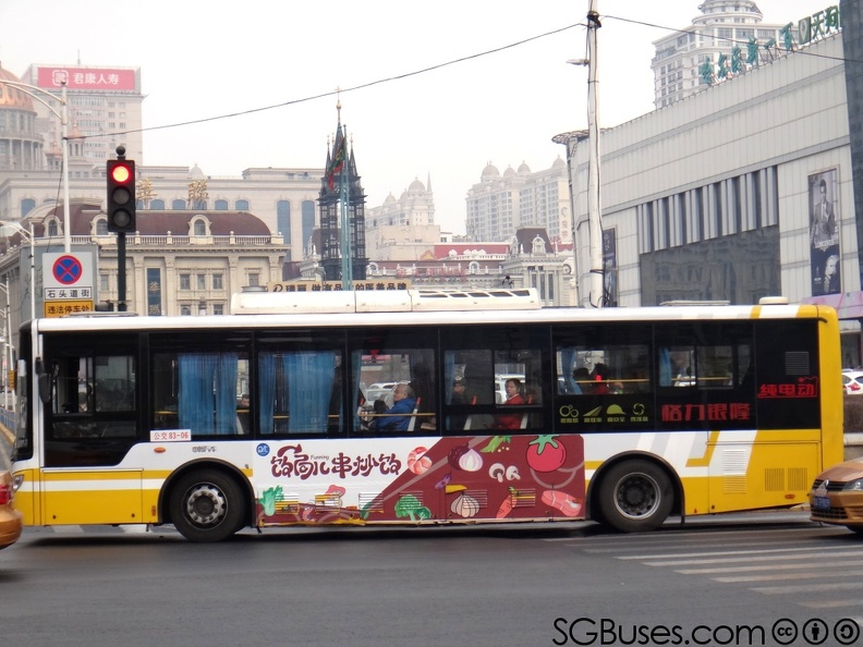SQ6105BEVBT3-Harbin-Ext-Side.JPG