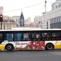 SQ6105BEVBT3-Harbin-Ext-Side