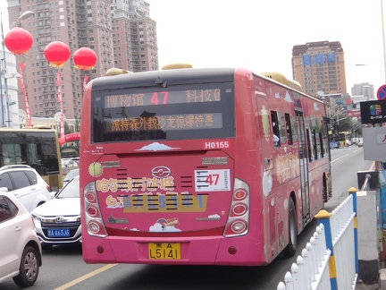 HLJ6122PHEV-Harbin-Ext-Rear-B