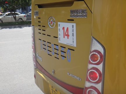 HLJ6122PHEV-Harbin-Ext-RearDecal