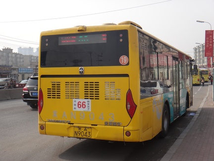 JS6108GHEV6-Harbin-Ext-Rear