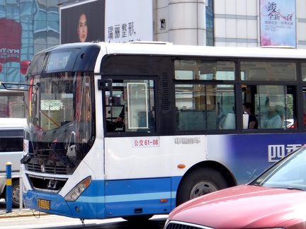 Zhongtong-LCK6109DGC-Harbin-Ext-SideDecal