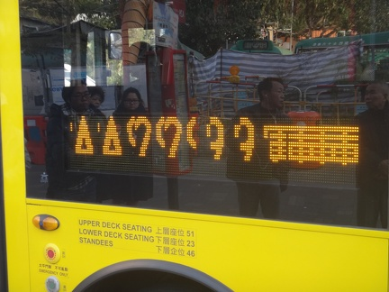 E50D-Citybus-Ext-SideEDS-Faulty