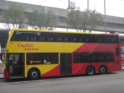 E50D-Cityflyer-Ext-Side