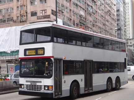 GM9551-TRG