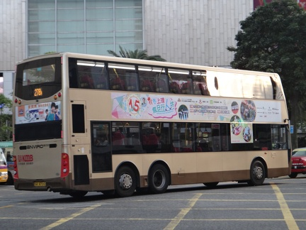 Enviro500MMC-KMB-Ext-Rear-B