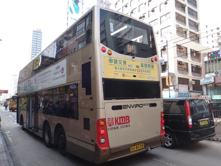 Enviro500MMC-KMB-Ext-Rear