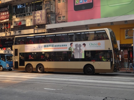 Enviro500MMC-KMB-Ext-Side