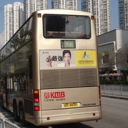 Kowloon Motor Bus, Hong Kong (KMB) 九巴