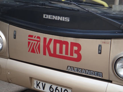 DT-ALX12m-KMB-Ext-Decals