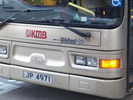 DT-DM12m-KMB-Ext-FrontDecal-B
