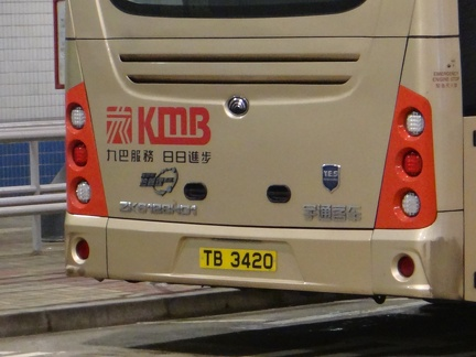 ZK6128HG1-KMB-Ext-RearDecal