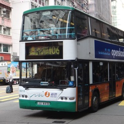 New World First Bus, Hong Kong (NWFB) 新巴