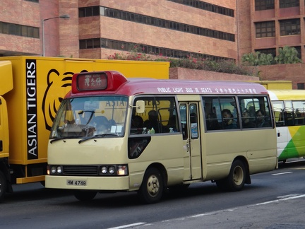 HM4748-Red-WanChai