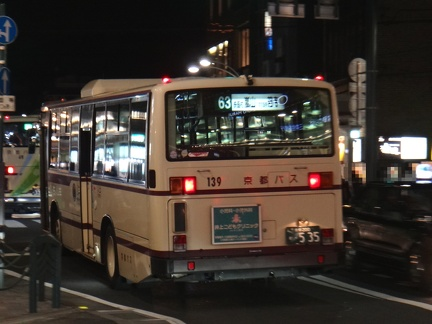 KL-HU2PMEA-Kyoto-Bus-Ext-Rear