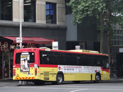 O405-CCNBus-Ext-Rear