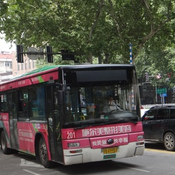 Jiangnan Public Transport, Nanjing, China 南京江南公交