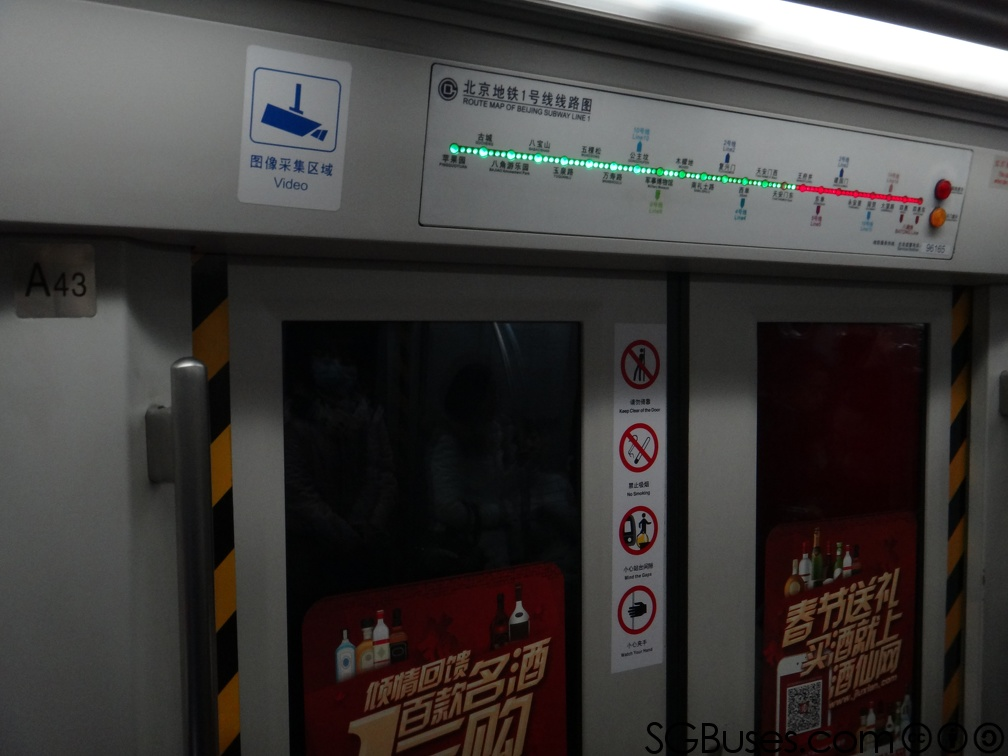Sfm Subway Map.Sfm04 Line1 Int Doors Sgbuses Com