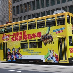 Hong Kong Tramways