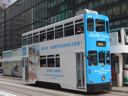 HK-Tram-143-HappyValley