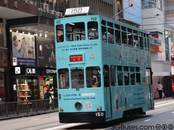 HK-Tram-150-NorthPoint