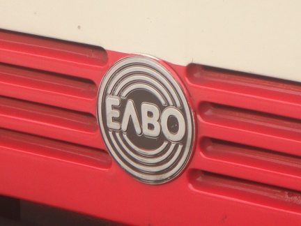 EABO-Ext-Badge