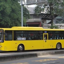 Chuan Hang Bus 全航客運