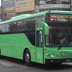 Taichung City Bus, Taiwan 臺中市公車