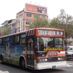 Capital Bus and Taipei Bus 首都客運,臺北客運