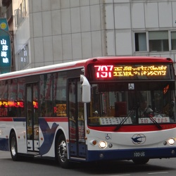 King Long KL6112U1 (Euro V)