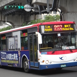 King Long KL6120U1 (Euro IV)