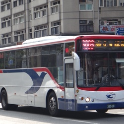 King Long KL6120UH3