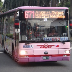 Taipei Joint Bus System, Taiwan 臺北聯營公車
