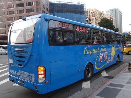 K380IB-CapitalStar-Ext-Rear