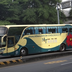 Nantou Bus Transportation 南投客運