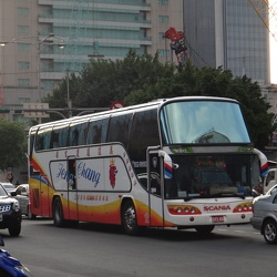 Other Tour and Intercity Operators, Taiwan