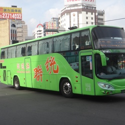 United Bus (UBus) 統聯客運