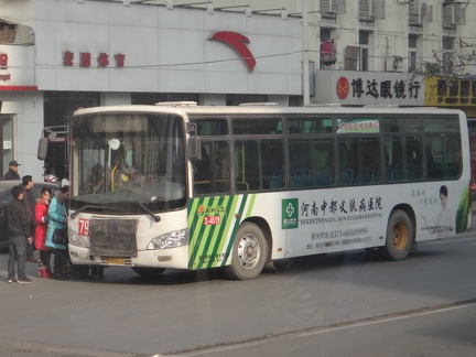AA5973-CNG-79