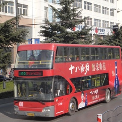 Yutong ZK6116HGS Double Deck